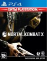 PS4 Mortal Combat X (Хиты PlayStation) [Blu-Ray диск] (2217088)